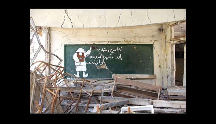 programacion, 14º Docsmx, Daraya. Una librería bajo las bombas, octubre 2019